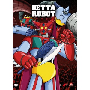 GETTA ROBOT DELUXE EDITION DVD BOX