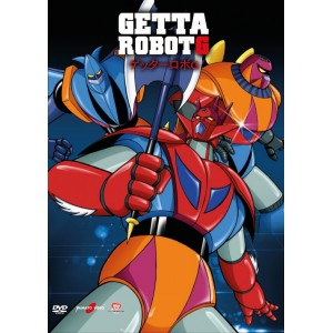 PREORDER GETTA ROBOT G DELUXE EDITION DVD BOX