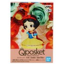 BANPRESTO QPOSKET MINI SNOW WHITE