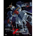 MOBILE SUIT Z GUNDAM MOVIE TRILOGY BD